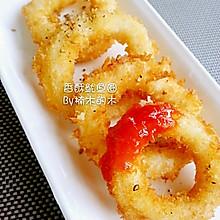 香酥鱿鱼圈~椒盐~蕃茄