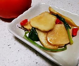 【八月家】腌制洋姜的做法
