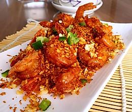 蒜蓉椒盐虾的做法