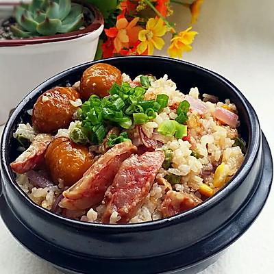腊肠什锦焖饭