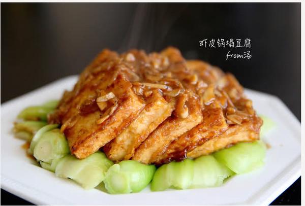 虾皮锅塌豆腐 (鲁菜)的做法
