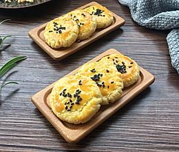花生芝麻小酥饼的做法
