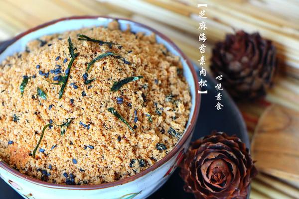 豆渣好去处—芝麻海苔素肉松的做法