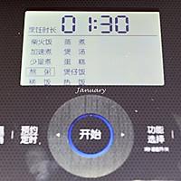 五彩虾仁粥#急速早餐#的做法图解4