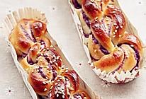 【紫薯麻花面包】把紫薯扭着吃的做法