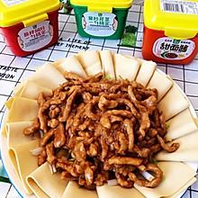 #一勺葱伴侣,成就招牌美味#京酱肉丝