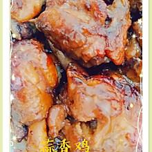#下饭红烧菜#,红烧蒜香鸡翅根