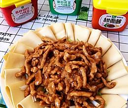 #一勺葱伴侣,成就招牌美味#京酱肉丝的做法