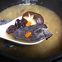 枸杞红枣乌鸡汤#苏泊尔鲜煮唯快#的做法图解8