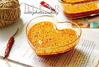 凉拌菜灵魂伴侣,香而不辣的油辣子的做法
