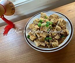 家常菜之6:酱香豆腐,麻婆豆腐,内附小技巧,做出饭店味的做法