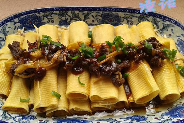 金针菇牛肉豆皮卷的做法