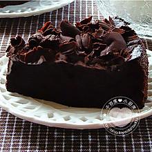 香醇黑巧克力蛋糕