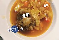 牛尾罗宋汤的做法