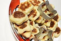 #挑食宝贝菜谱#-山药 - 山药小饼的做法