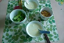 藍莓干麥肧芽牛奶(倆人量)的做法