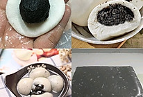 黑芝麻馅 黄油版(无猪油)的做法