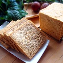 全麦红糖吐司#东陵魔法云面包机#