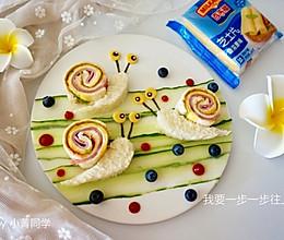 蜗牛创意三明治#百吉福食尚达人#的做法