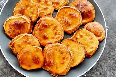 自制追剧小零食香甜软糯的蜂蜜烤红薯