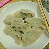 小白菜馅饺子的做法图解4