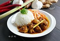 南洋风味 【越式香茅鸡 】的做法