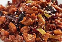 【花椒鸡丁】鸡腿肉吃法万千,这道菜最为惊艳!的做法