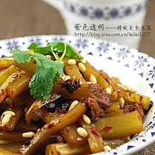 香辣豆豉牛肉炒莴笋