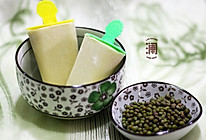 绿豆雪糕~香甜解署的夏日冷饮上品!的做法