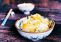 香肠南瓜什锦焖饭的做法