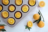浓郁果香,鲜橙蛋糕的做法