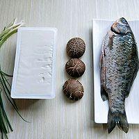 香菇豆腐鲫鱼汤#科学调养,食力呵护健康#的做法图解1
