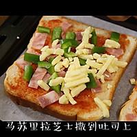 一分钟快手披萨 #百吉福芝士面包#的做法图解2