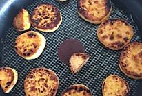 黄油地瓜片的做法