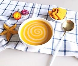 咸蛋黄奶香南瓜浓汤的做法