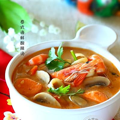 泰式海鲜酸辣汤