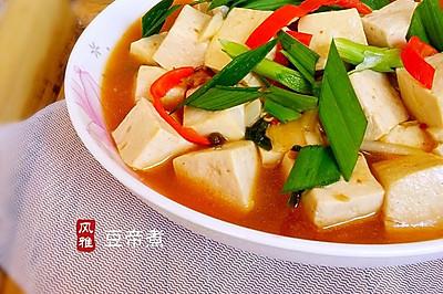 #菁选酱油试用之香辣素食豆腐