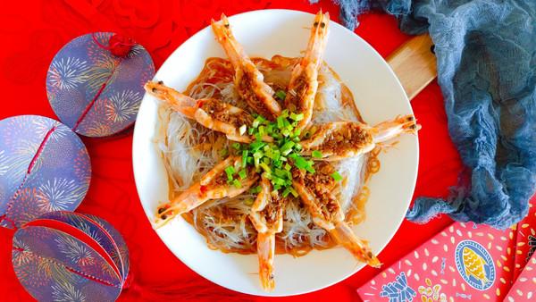 年夜饭~鸿运蒜蓉开背虾的做法