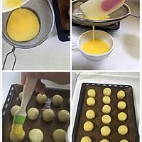 蛋黄酥月饼(黄油版)的做法图解16