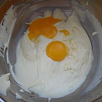 【轻乳酪蛋糕】长帝首款3.5版电烤箱CKTF-32GS试用的做法图解3