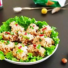 #春天肉菜这样吃#糯米蒸排骨