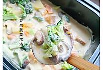 #麦子厨房#美食锅之豆浆蔬菜浓汤宝的做法