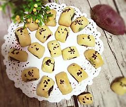 小小紫薯饼的做法
