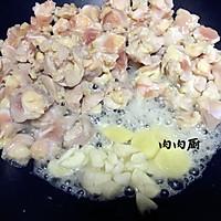 香辣鸡脆骨#肉肉厨的做法图解6