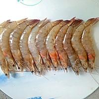 花开富贵芝士焗大虾#秋天怎么吃#的做法图解1