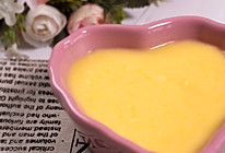 宝宝辅食 混合泥——玉米山药泥的做法