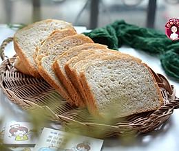 面包机版全麦吐司的做法