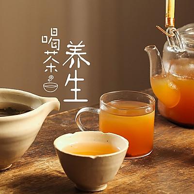 【古法饮茶】喝水就能养生,老祖宗的好方子!
