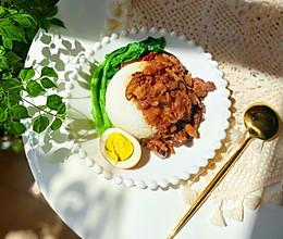 巨好吃的台式卤肉饭的做法