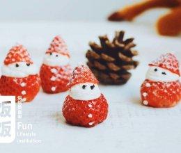 超简单草莓圣诞老人的做法